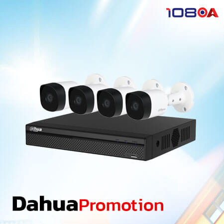 Dahua Promotion 4 Plus