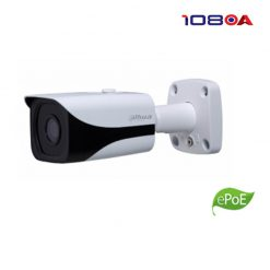 Dahua IPC-HFW4431E-SE 4MP Network Camera