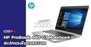 HP Probook 440 G7 Notebook